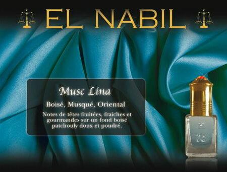 """Parfum El Nabil """"Musc Lina"""" 5Ml-0"""