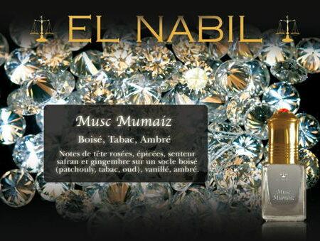 Parfum El Nabil - Musc Mumaiz - 5ml-0