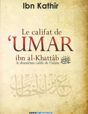 Le califat de 'Umar ibn al Khattâb le deuxième calife de l'islam – Ibn Kathir – Daralmuslim