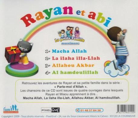 CD Rayan et Abi (avec musique) Pixelgraf et Famille musulmane-6745