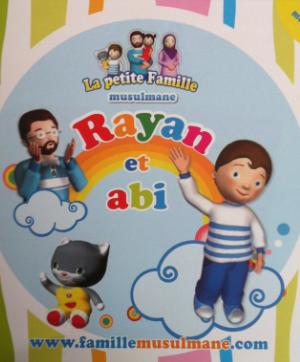CD Rayan et Abi (avec musique) Pixelgraf et Famille musulmane
