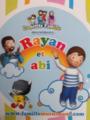 CD Rayan et Abi (avec musique) Pixelgraf et Famille musulmane-0