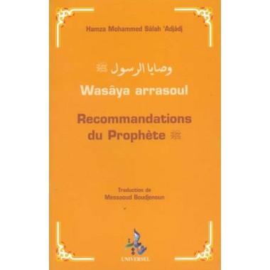 Recommandations du Prophète - Wasâya arrasoul - universel-0