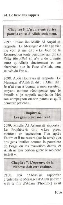 Sahih Al-Boukhari - livre de hadith- مختصر صحيح البخاري-6801