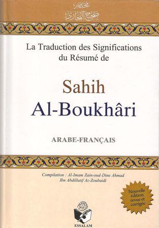 Sahih Al-Boukhari - livre de hadith- مختصر صحيح البخاري-0
