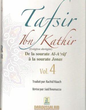 Tafsir Ibn Kathir (ُExégèse abrégée) vol. 4 ( exégèse abrégée ) De la sourate Al-A'raf à ala sourate Jonas / تفيسر ابن كثير