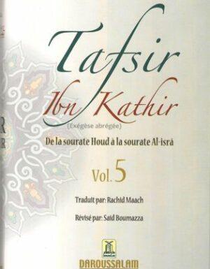 Tafsir Ibn Kathir (ُExégèse abrégée) vol. 5 De la sourte Houd à la sourate Al-Isra' / تفسير ابن كثير