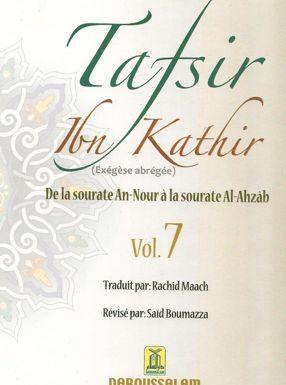 Tafsir Ibn Kathir (ُExégèse abrégée) vol. 7 De la sourate An-Nour à la sourate Al-Ahzab  / تفيسر ابن كثير