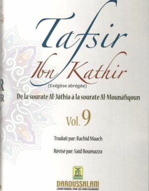 Tafsir Ibn Kathir (ُExégèse abrégée) vol. 9 De la sourate Al-Jathia à la sourate Al-Mounafiqoun  / تفيسر ابن كثير