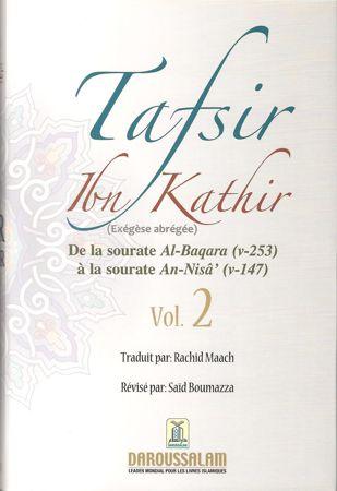 Tafsir Ibn Kathir (ُExégèse) vol. 2 de la sourate Al-Baqara ( v-253 ) à la sourate An-Nisa' ( v-147 ) / تفيسر ابن كثير-0