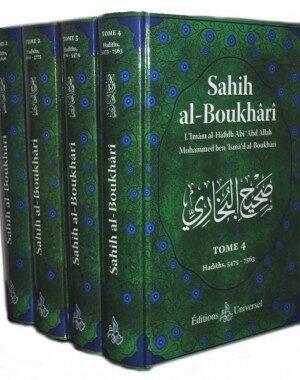 Sahih Al-Boukhari (Arabe – Français) – 4 tomes – Complet – Universel – livre de hadith