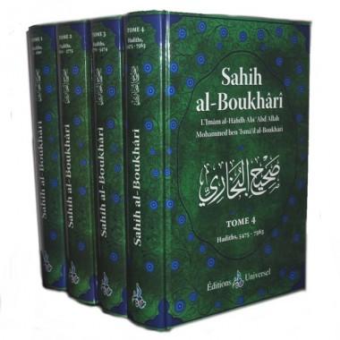 Sahih Al-Boukhari (Arabe - Français) - 4 tomes - Complet - Universel - livre de hadith-0