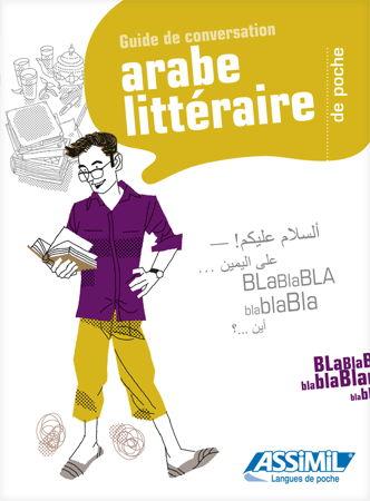 Arabe littéraire de poche - Guide de conversation -ASSIMIL langue de poche-0