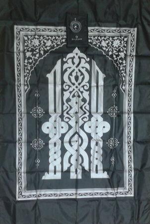 Tapis de prière Salmane avec boussole-6928