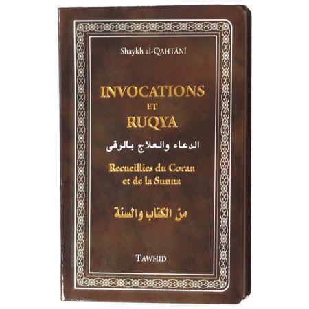 La Roqya - Invocations pour se protéger-6906