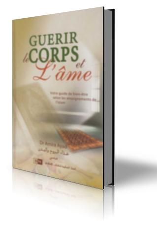 Guerir le Corps et L'âme - Dr. Amira Ayad - IIPH-0