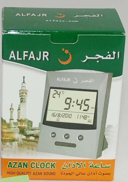 Réveil avec Appel à la Prière -Al Fajr- 35 euros - model : CS-03-6967