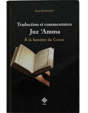 Commentaire coranique du Juz 'Amma