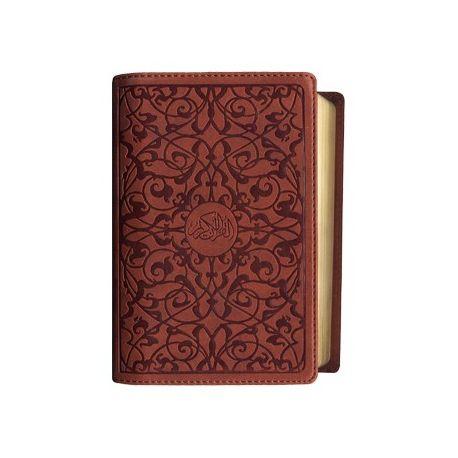 Le Noble Coran (Luxe/Poche)-0