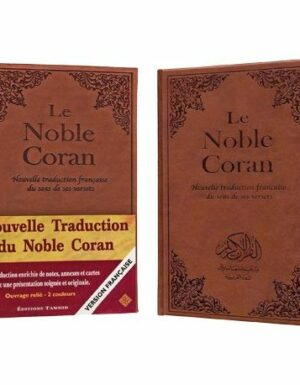 Le Noble Coran (Version française)-0