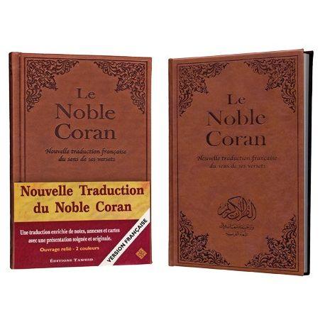 Le Noble Coran (Version française)-0