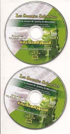 Les Sourates Salvatrices - Maison D'Ennour --6911