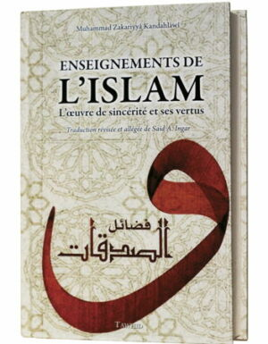 Enseignements de l'Islam-0