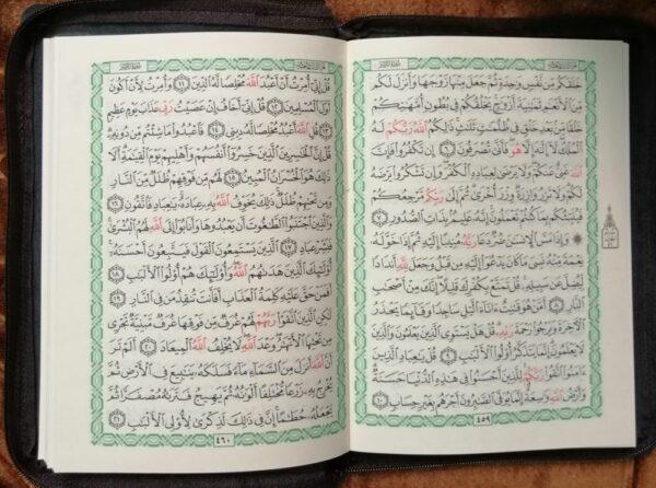 Le Saint Coran en arabe - Lecture Hafs - Dar Al-Manar 15x21cm - avec fermeture éclair -9367