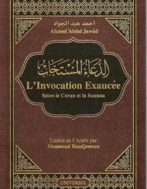 L'Invocation Exaucée - Ahmed 'Abdel Jawâd - Universel-0