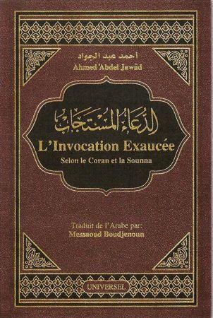 L'Invocation Exaucée - Ahmed 'Abdel Jawâd - Universel-0