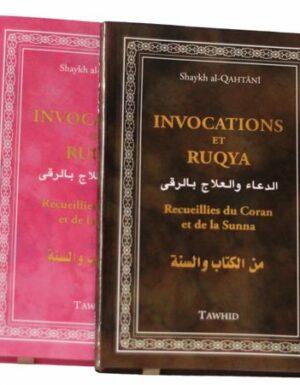 La Roqya - Invocations pour se protéger-0