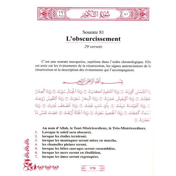 Le Noble Coran - 3 volumes - Exégèse (tafsir) et commentaire de Mohamed Benchekroun - Universel-6900