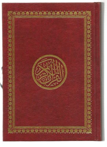 Le noble Coran - Lecture Hafs-0