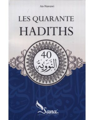 Les quarante hadiths-0