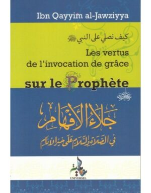 Les vertus de l'invocation de grâce sur le Prophète Universel - Ibn Qayyim al-Jawziyya - -0