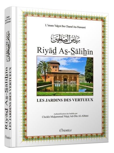 Riyad as-Salihin - Les jardins des vertueux-0