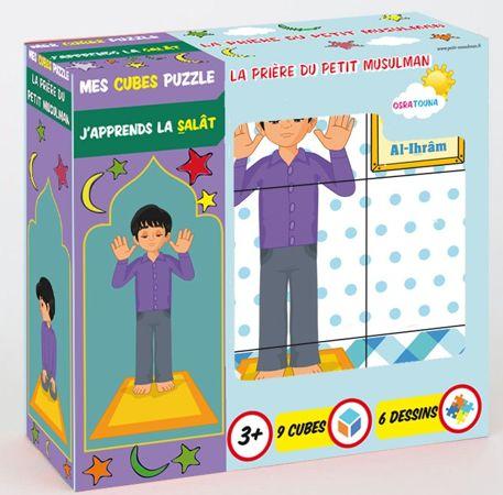 Mes Cubes Puzzle - La prière du petit musulman-0