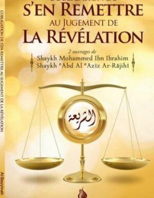 L'obligation de s'en remettre au jugement de la révélation Al-Bayyinah
