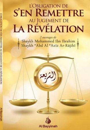 L'obligation de s'en remettre au jugement de la révélation Al-Bayyinah-0