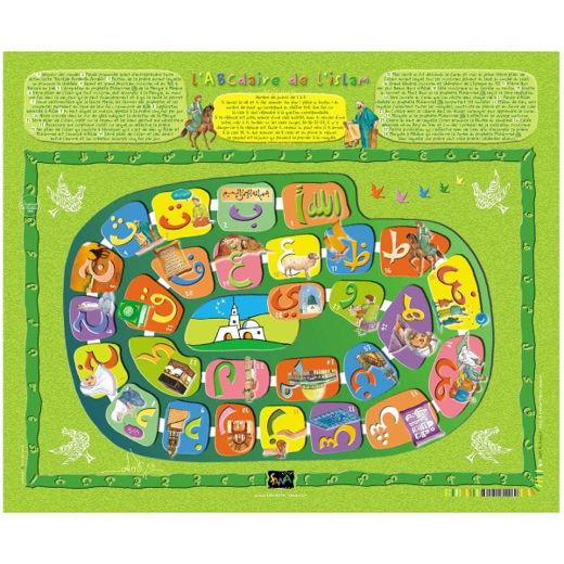 Puzzle l'ABCdaire de L'islam-6989