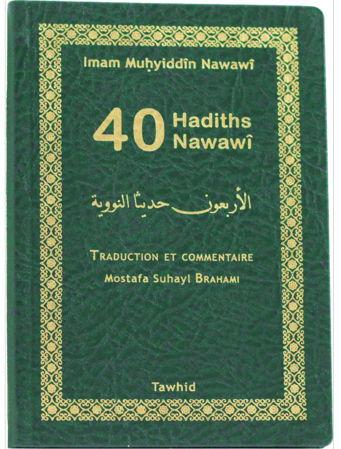 Quarante hadiths Nawawî-0