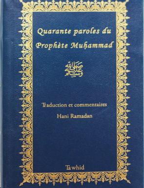 Quarante paroles du Prophète Muhammad-0