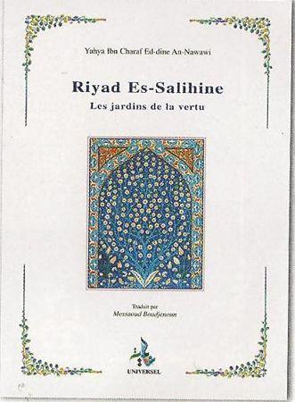Riyad as-Salihine - Les jardins de la vertu - Universel Imam nawawi (Français)-0