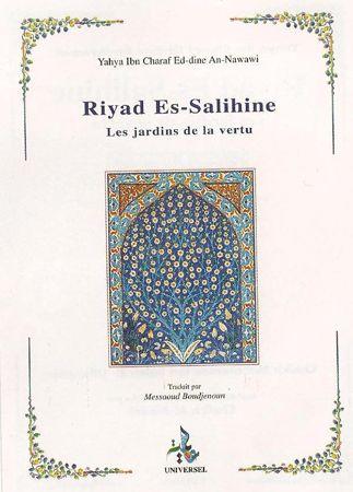 Riyad as-Salihin - Les jardins des vertueux - Universel-0