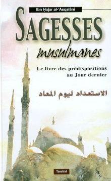 Sagesses Musulmanes-0