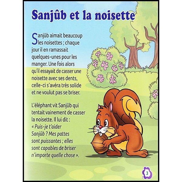 Sanjûb et la noisette-7040