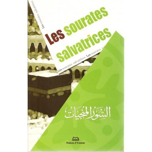 Les Sourates Salvatrices - Maison D'Ennour --6910