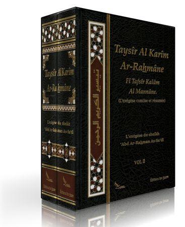 Taysir Al-Karim Ar-Rahman Fi Tafsir Kalam Al-Mannane, L'exégèse (tafsir) de 'Abd ar-Rahman As-Sa'di, en 2 volumes (Français)-0