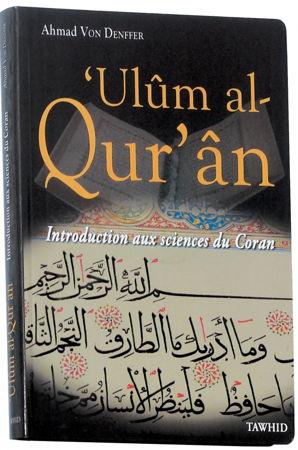 'Ulûm al-Qur'an (Introduction aux sciences du Coran)-0