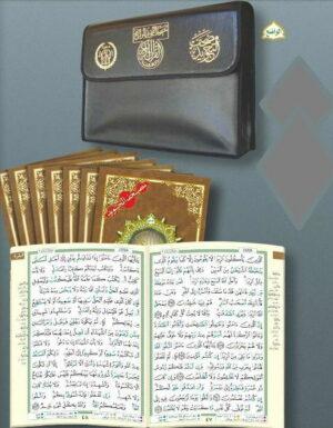 Pochette contenant l'intégralité du Saint Coran en 30 livrets avec règles de Tajwid ( lecture hafs )17x24 cm-0